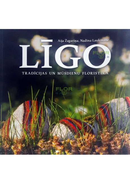 "Книга ""Ligo"""