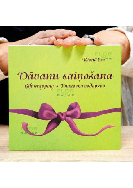 "Книга ""Упаковка подарков"""