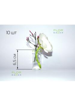 Флористическая бутылочка 20 мл, 10 шт.