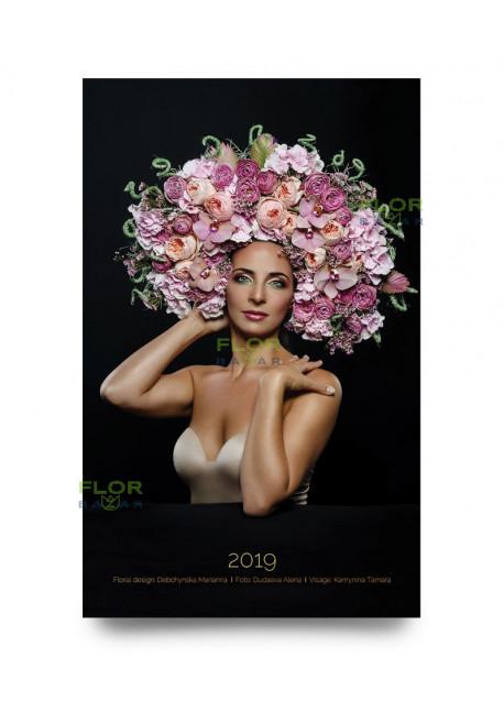 Календарь флориста. 2019 год