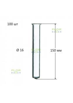 Стеклянные пробирки для цветов 16 х 150 мм. 50 шт