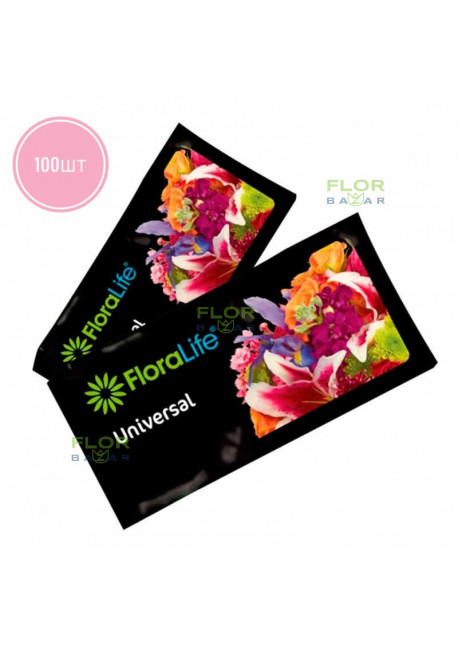 Подкормка для срезанных цветов Floralife Universal